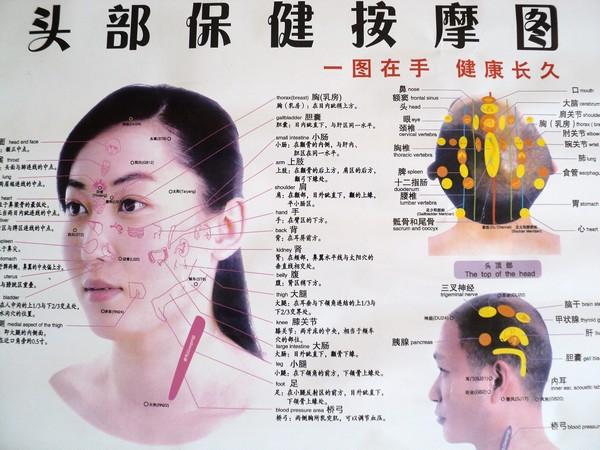 ČÍNSKÁ ANTISTRESOVÁ MASÁŽ HLAVY ošetření akupunkturních drah hlavy, krku, šíje